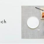 ACTUS「chilewich(チルウィッチ)」