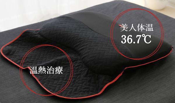 the pillow beauty