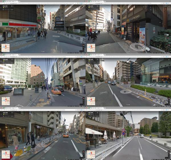 ストリートビュー例:Housmartオフィスまでのカフェ