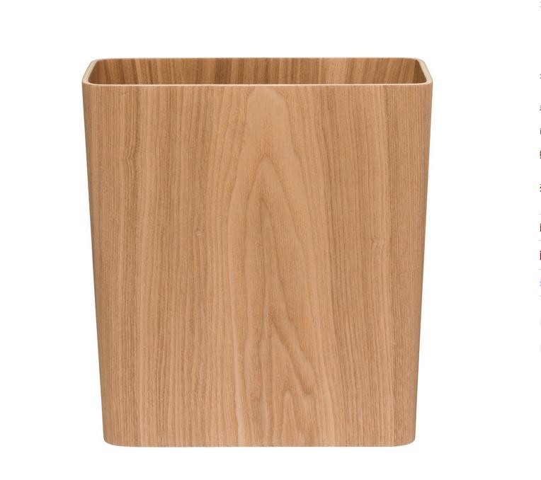 タモ材ごみ箱・長方形