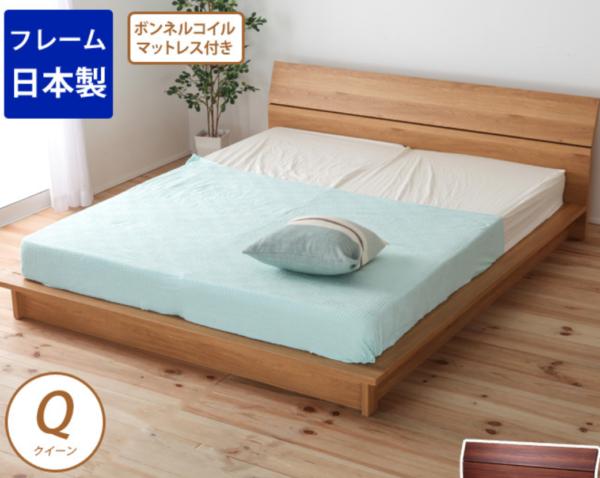 フレーム ベッド クイーン サイズ