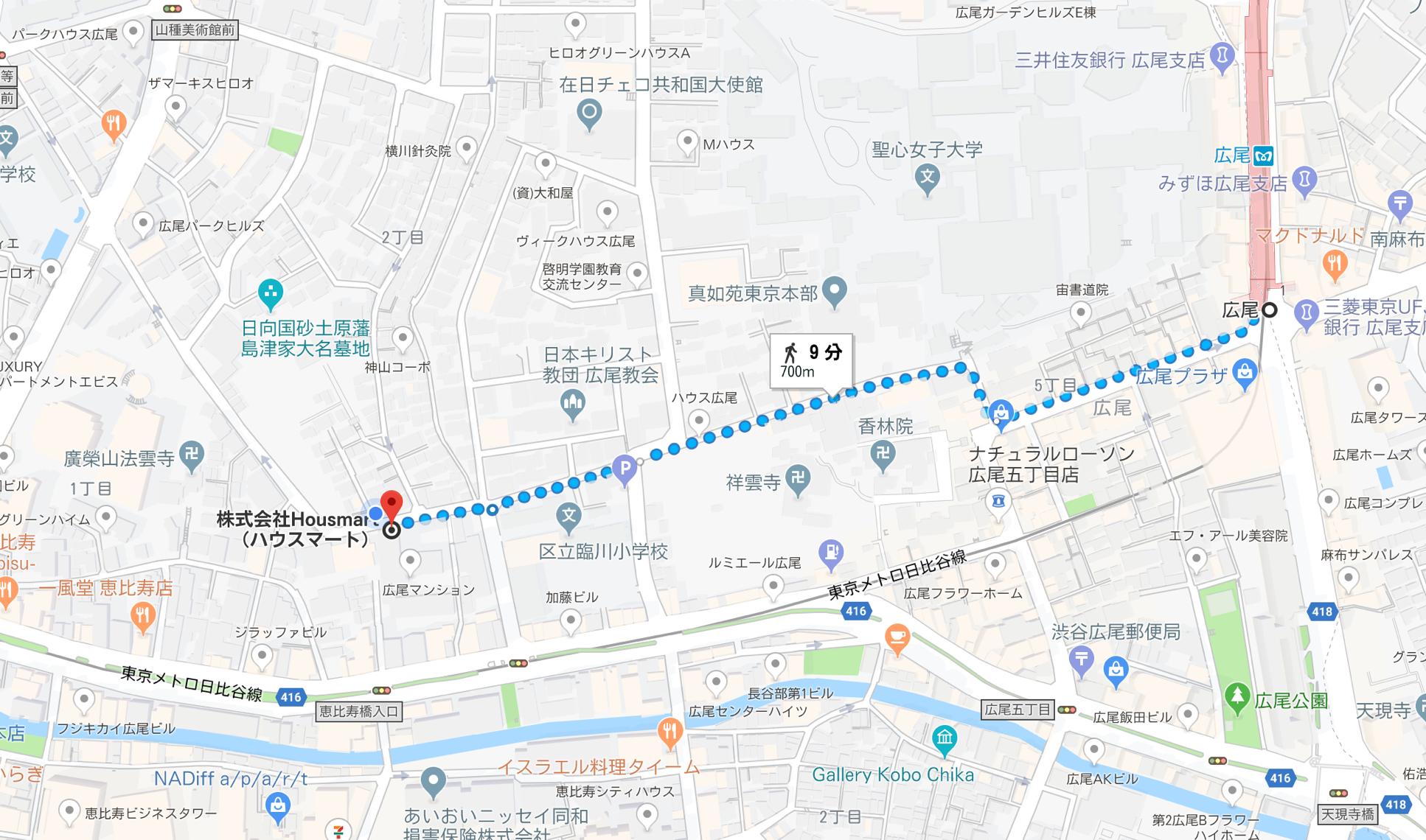 広尾駅からのルート