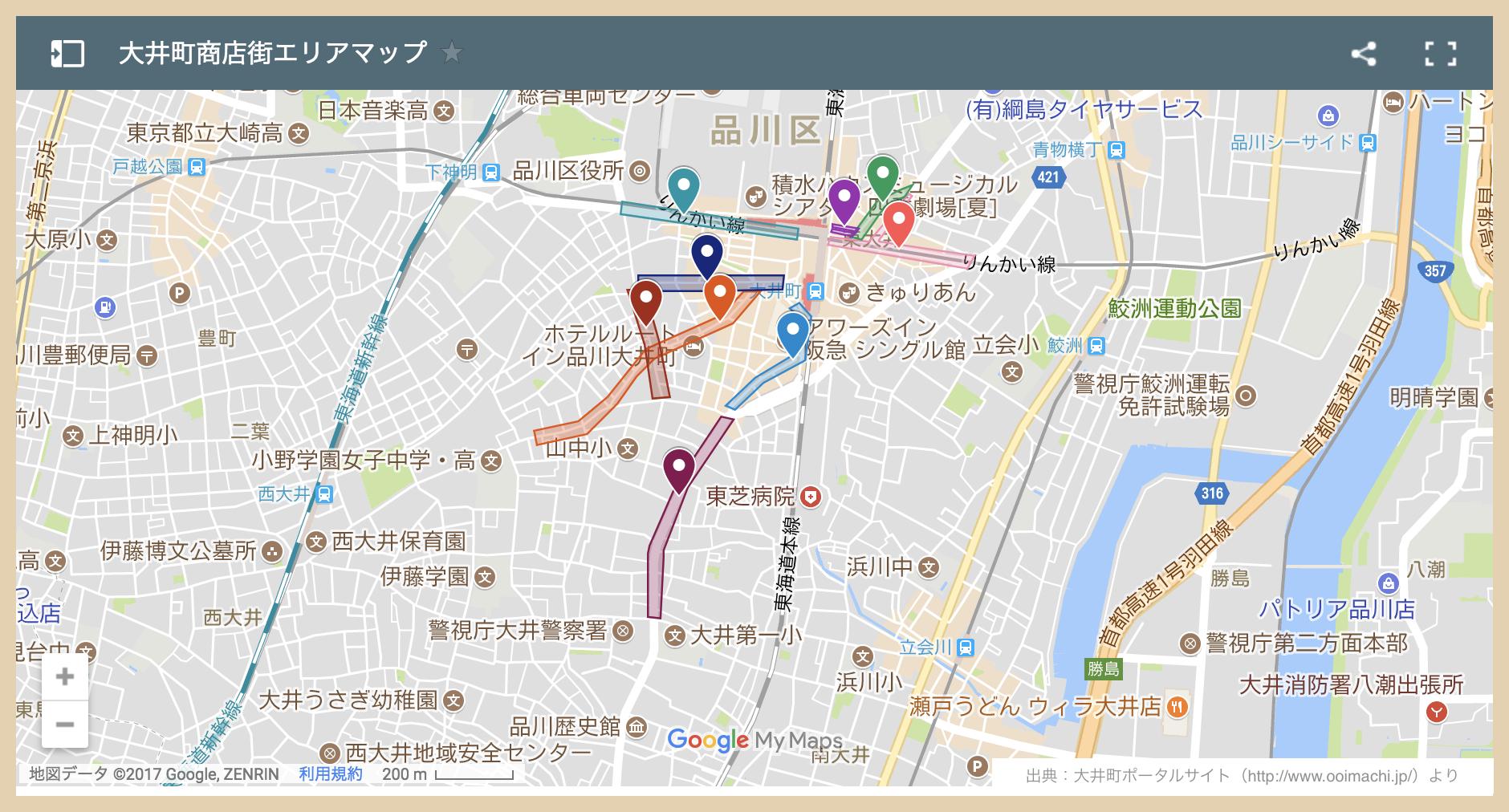 大井町周辺_商店街
