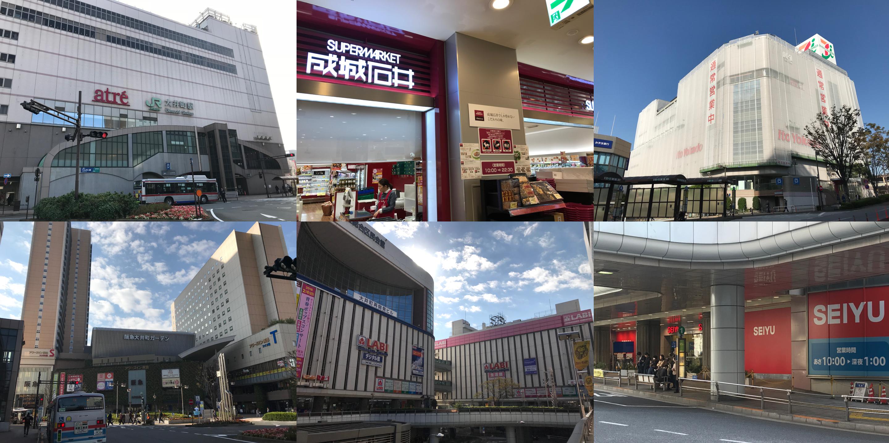 大井町駅前_商業施設