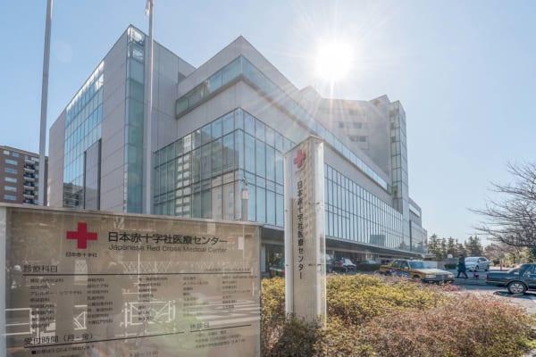 広尾ガーデンヒルズ_日本赤十字医療センター