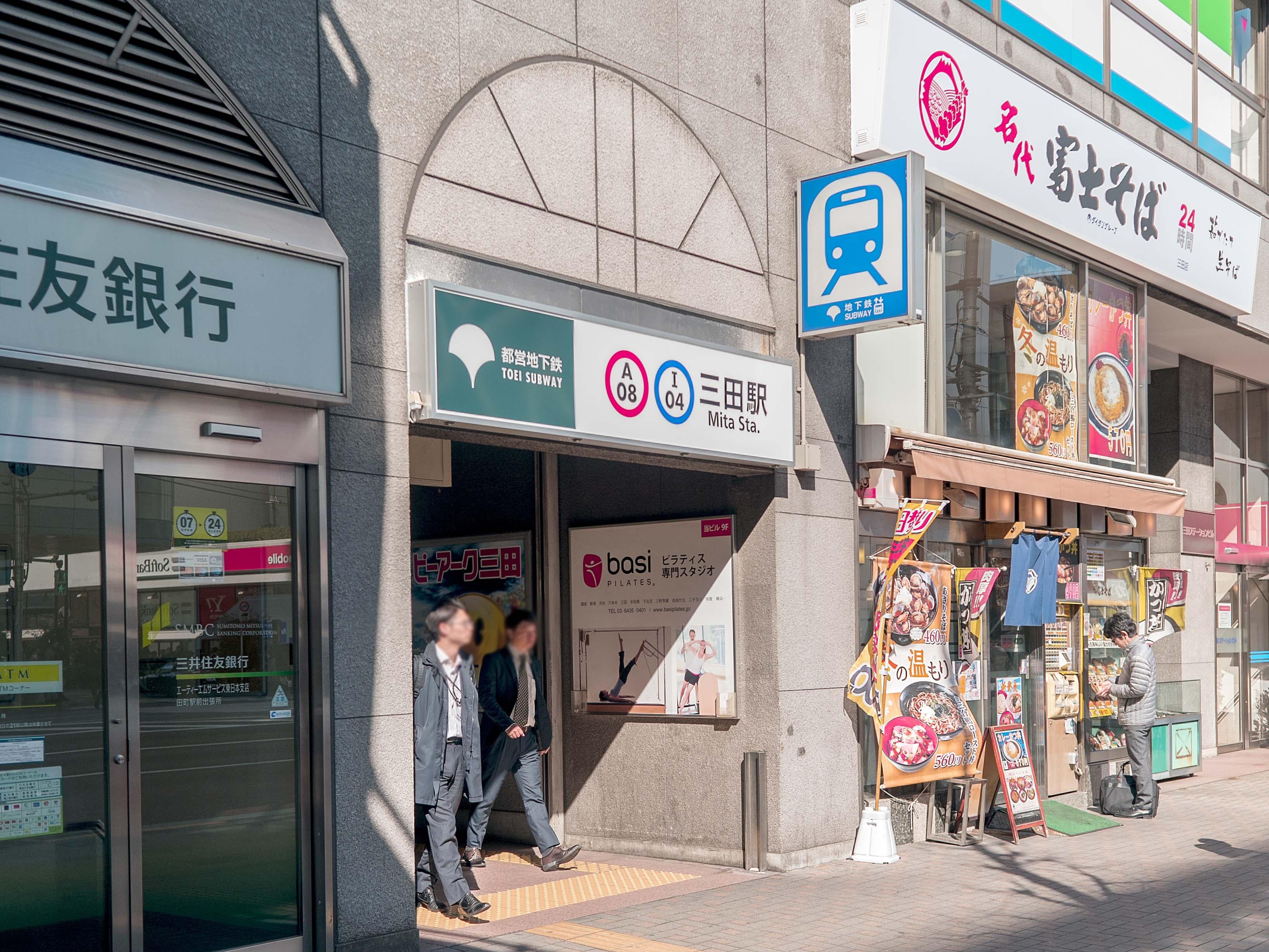 芝パークタワー_三田駅