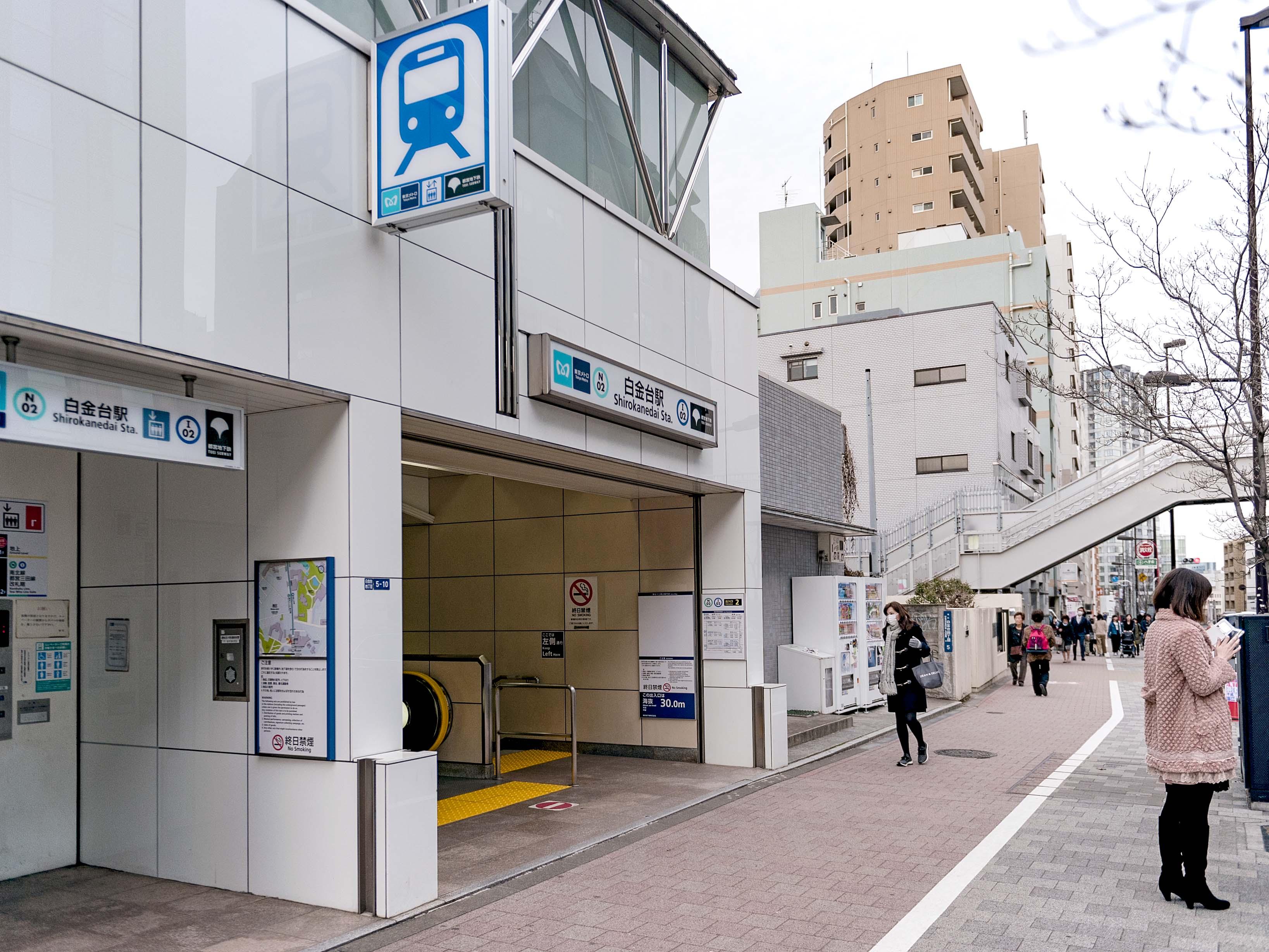 ザパークハウス白金二丁目タワー_白金台駅