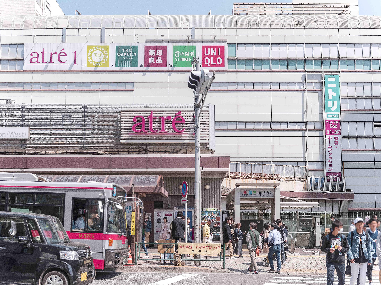 ブリリアタワー目黒_atre