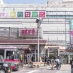パークタワー目黒_目黒駅