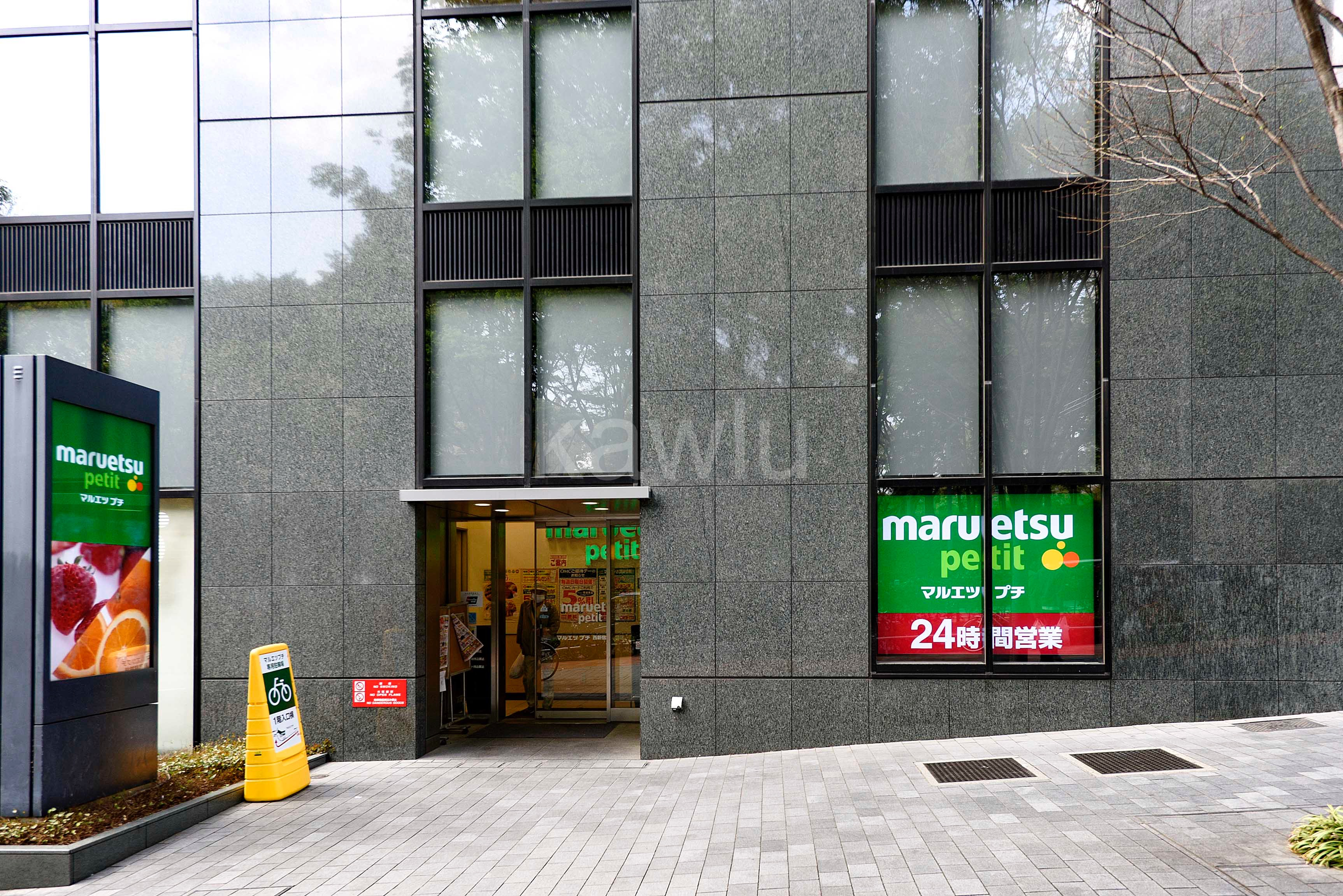 セントラルパークタワーラトゥール新宿_マルエツ