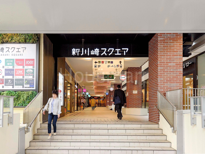 新川崎スクエア