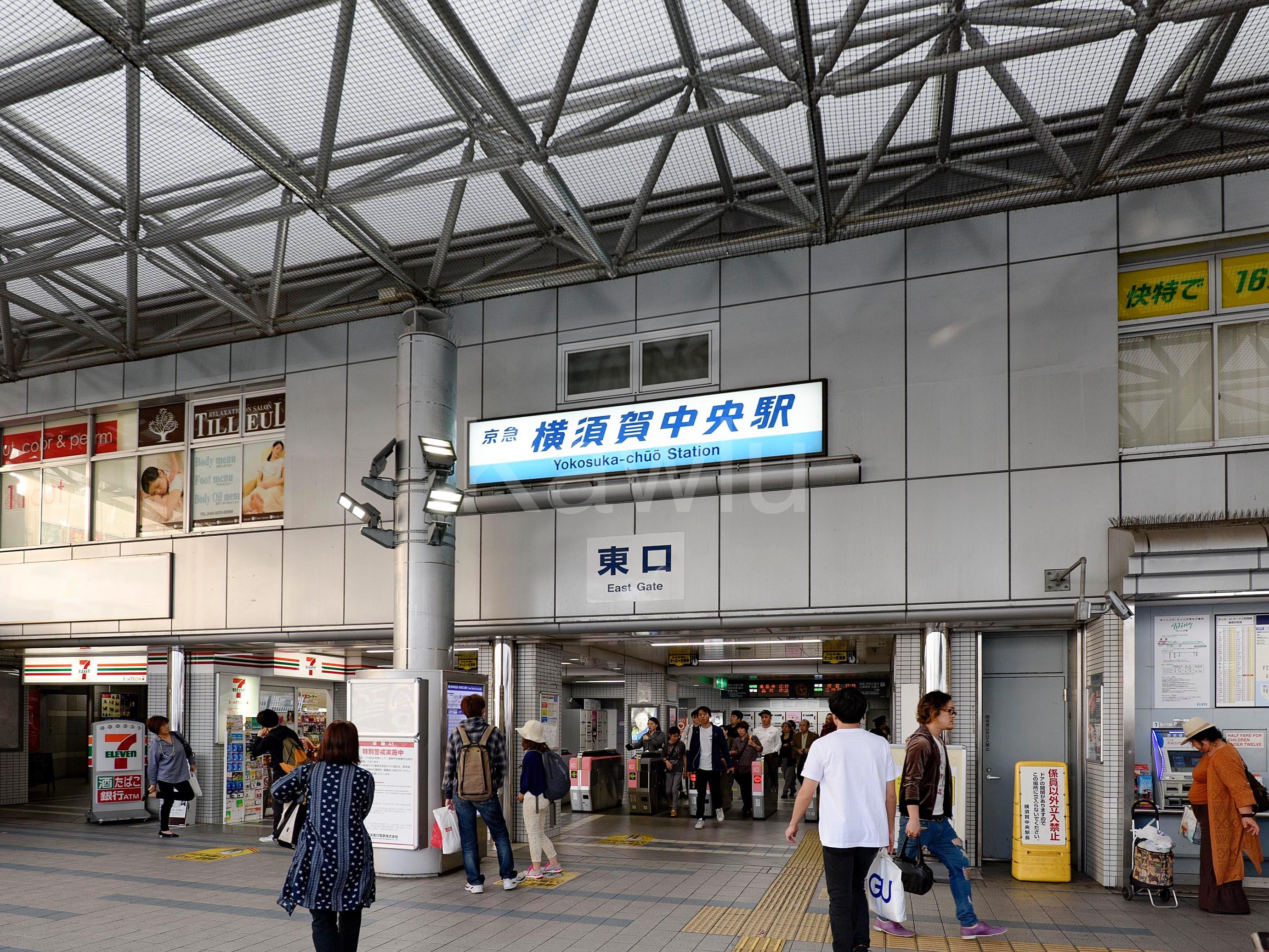 ザ・タワー横須賀中央_横須賀中央駅