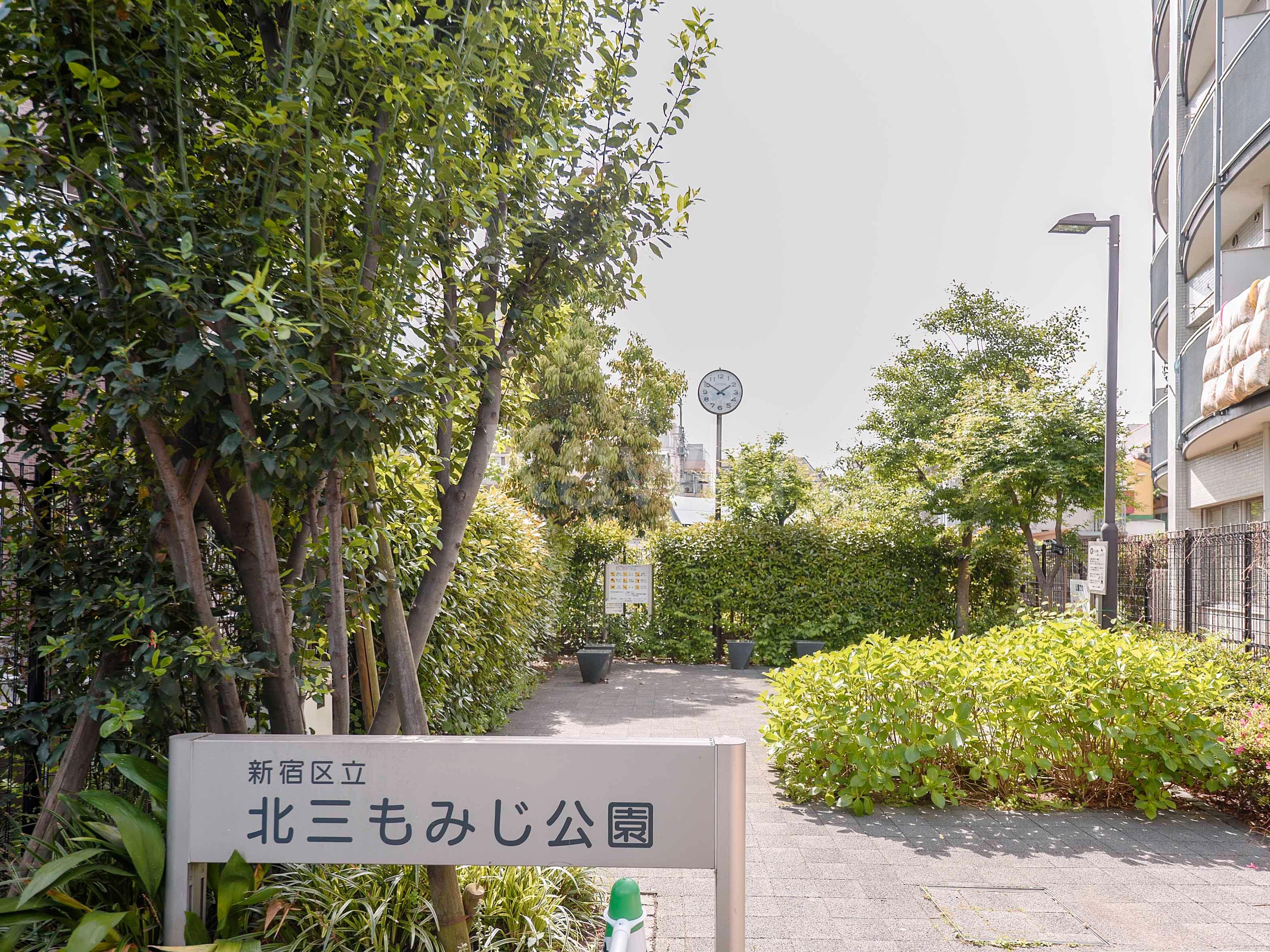 レグノセレーノ_北三もみじ公園