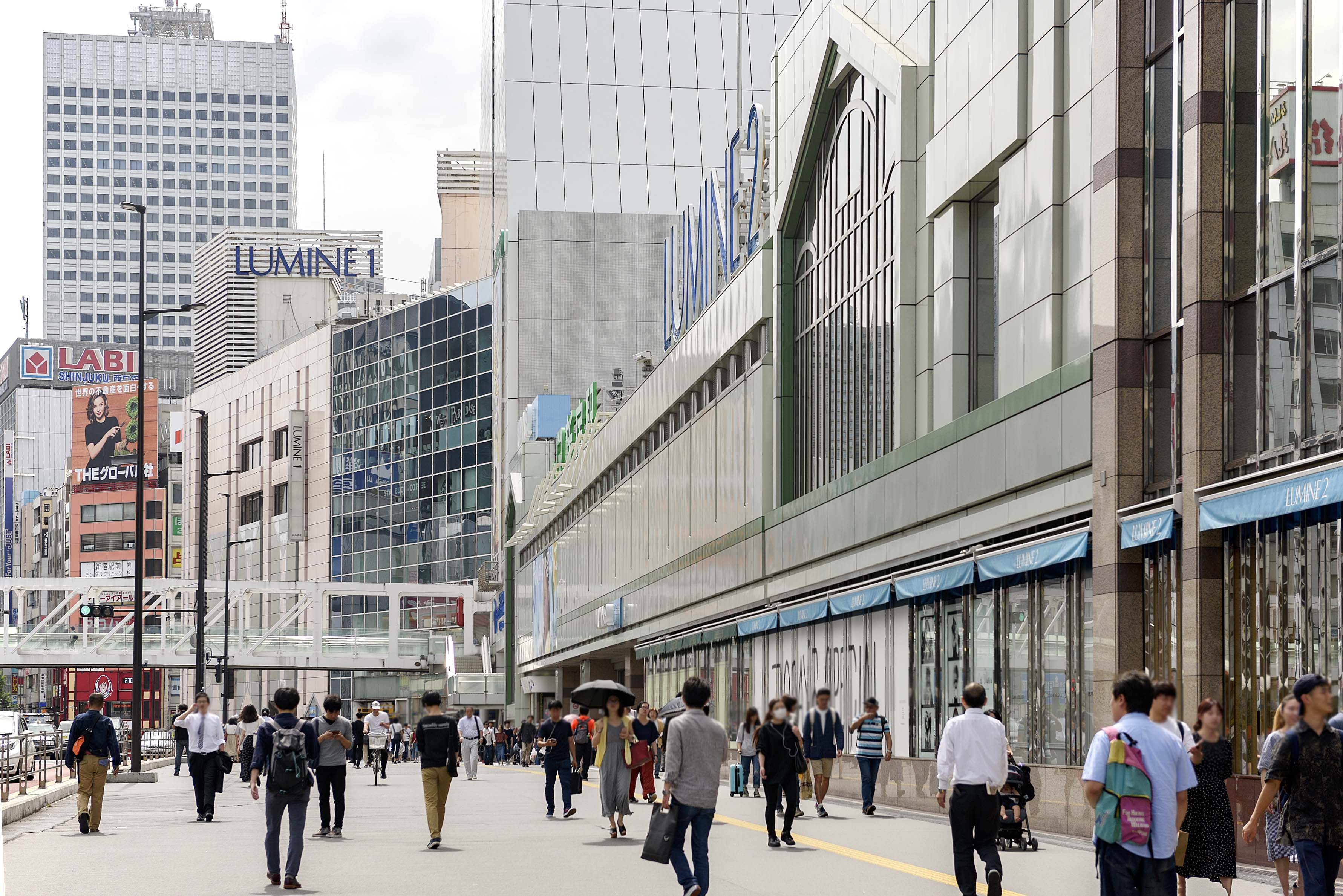 セントラルレジデンス新宿シティタワー_新宿駅