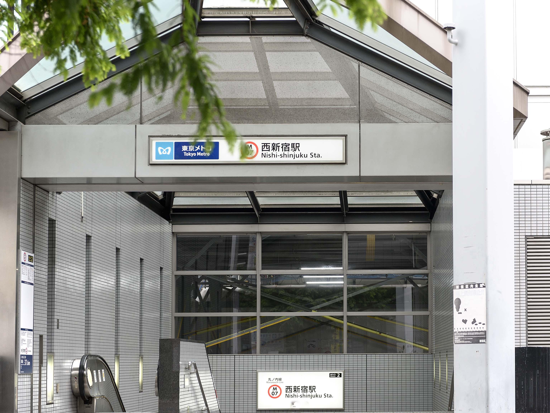 セントラルレジデンス新宿シティタワー_西新宿駅