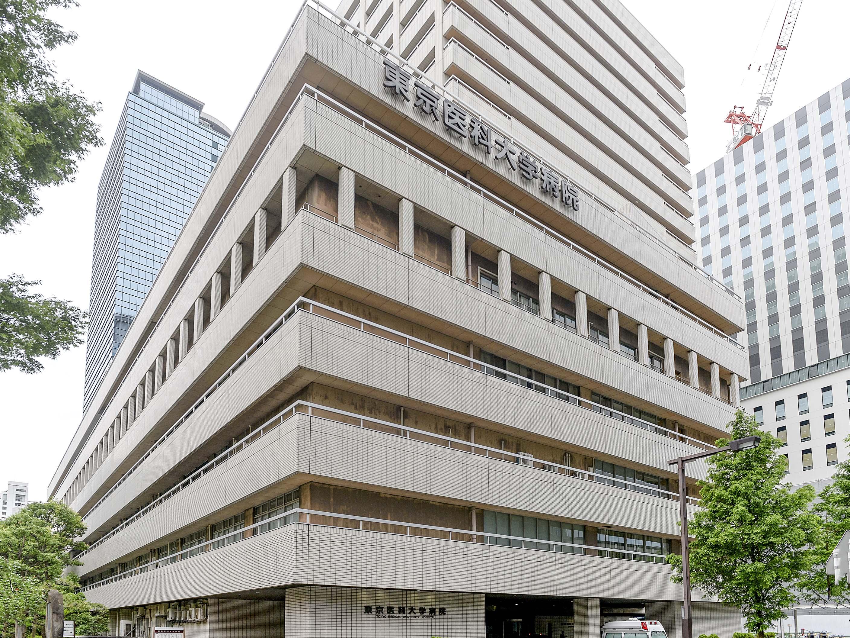 セントラルレジデンス新宿シティタワー_東京医科大学
