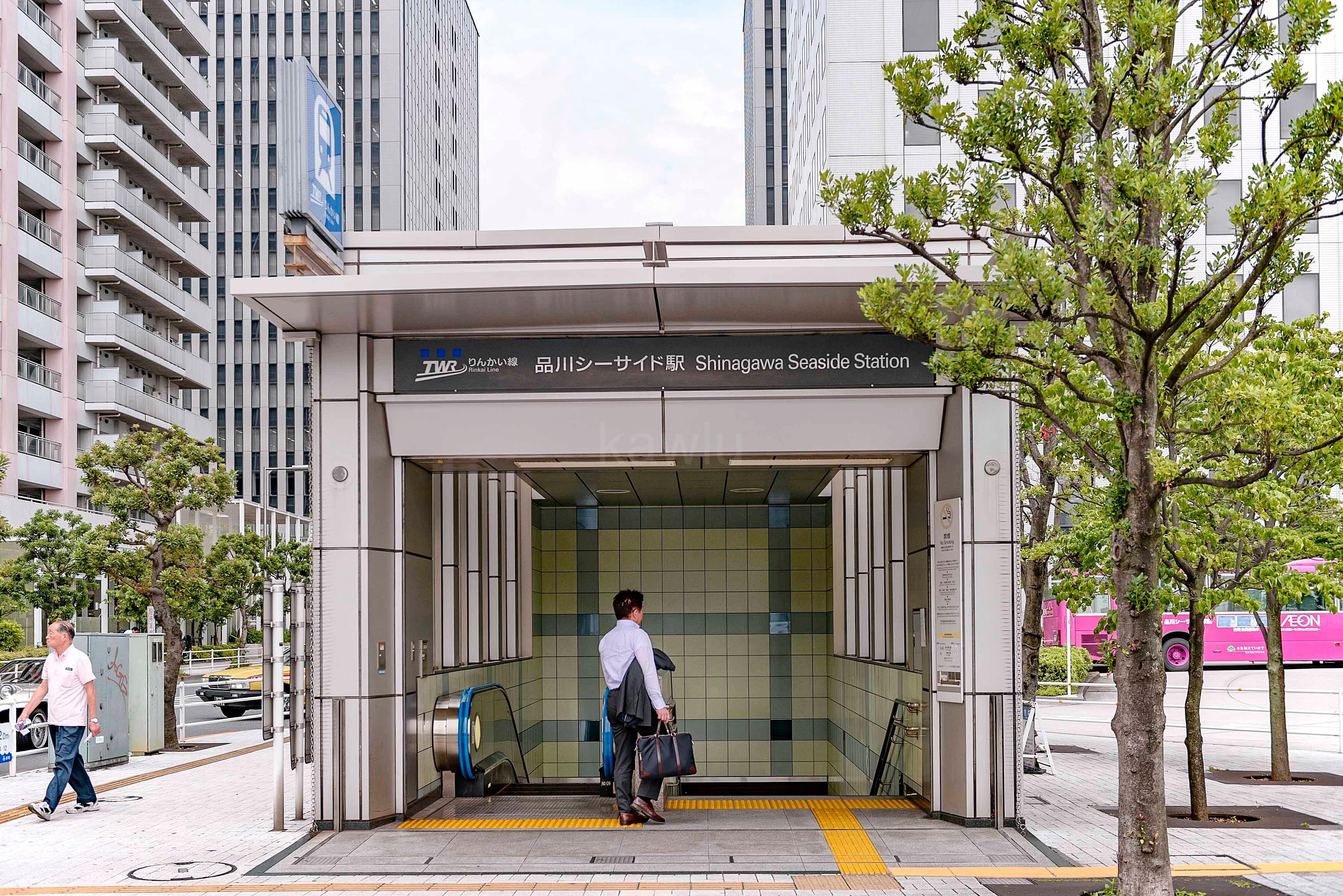 クレストタワー品川シーサイド_品川シーサイド駅