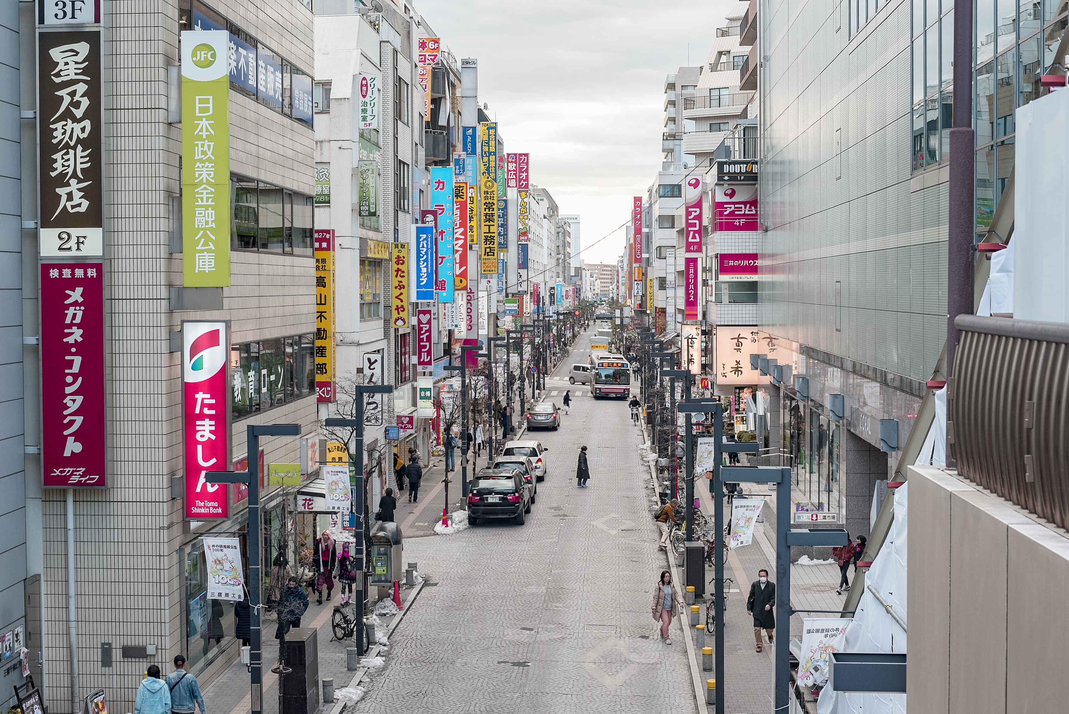 三鷹_商店街