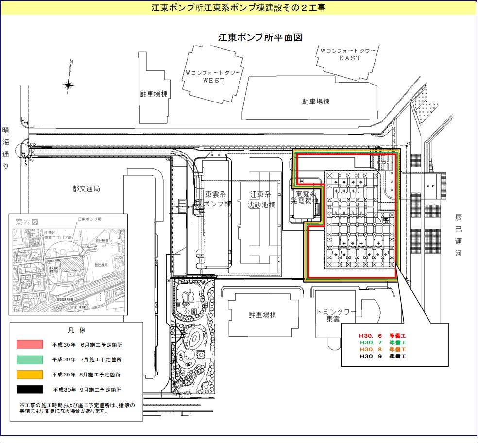 建設計画予定図