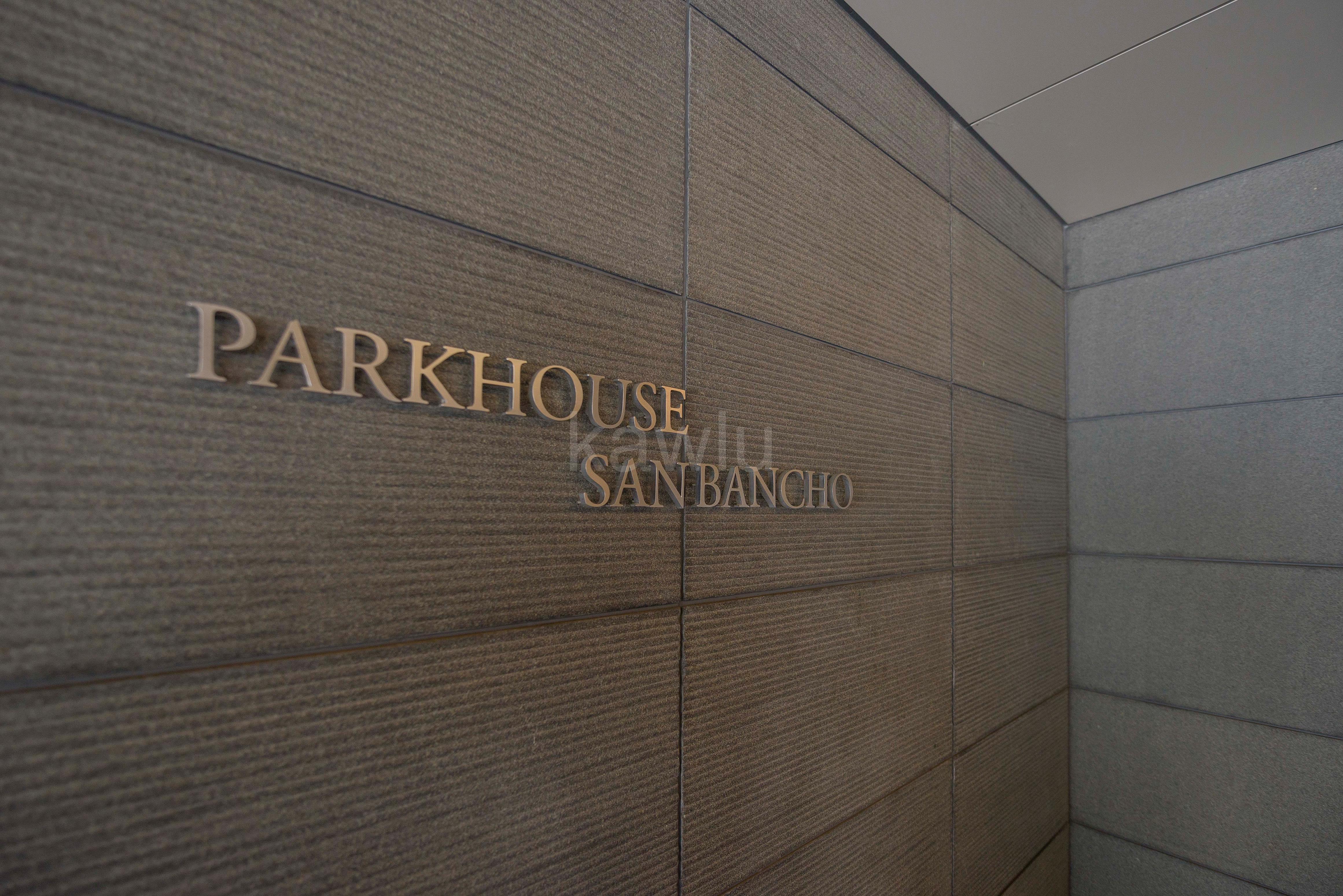 パークハウス三番町_エントランス