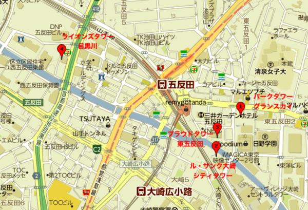 五反田の中古タワーマンションの位置関係