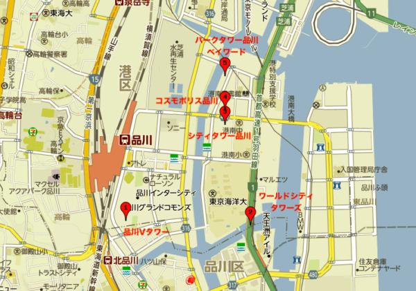 品川の中古タワーマンションの比較表
